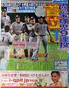 Paper20070909