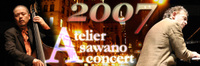 Atelier2007top