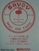 Sdsc00969