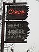 Cafe_17