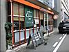 Cafe_ovest_2