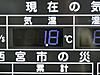 Cimg5423