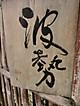 Cimg0471