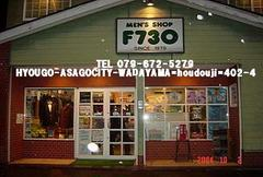 f730house1-new